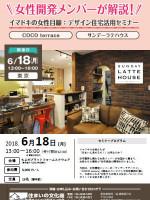 bandicam 2018-05-09 18-54-02-540